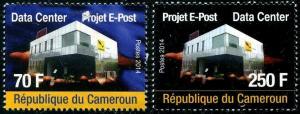 HERRICKSTAMP CAMEROUN Sc.# 977-78 2014 Data Centre