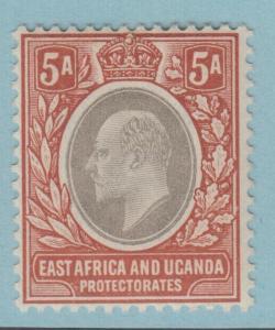 East Africa und Uganda 7 Postfrisch mit Scharnier Og Kein Fehler Extra Fein
