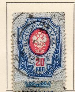Russia 1889-1917 Early Issue Fine Used 20k. 227812
