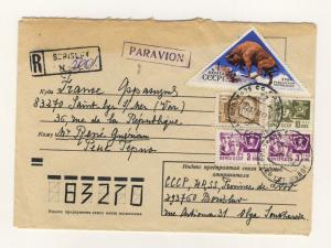 URSS Soviet Union 1973 - Mi.4137 & definitives on Registered Air Mail Cover
