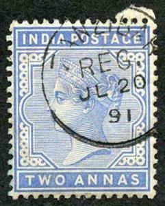 Zanzibar SGZ85 1882-90 India 2a Blue 20 July 91 with CDS (type Z6) Used