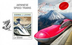 Sierra Leone - 2019 Speed Trains - Stamp Souvenir Sheet - SRL190105b