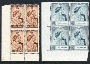 Bahamas 1948 KGVI Silver Wedding set in blocks of 4 MNH. SG 194-195. Sc 148-149.