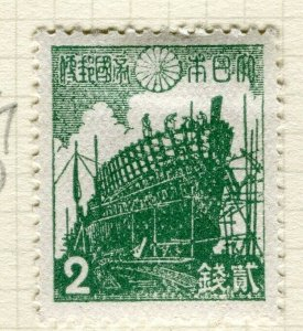 JAPAN; 1942-45 early definitive issue Mint hinged 2s. value
