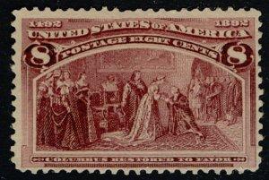 US #236 SCV $ 160.00 VF mint never hinged, super vivid color,  fresh paper,  ...