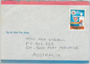 64495  -  OMAN - POSTAL HISTORY -   COVER to AUSTRALIA 1991 - BLOOD DONORS