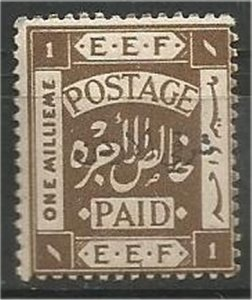 JORDAN, 1920, MNH 1m, Overprinted, Scott 1