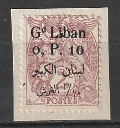 #22 Lebanon Mint on paper
