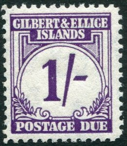GILBERT & ELLICE ISLANDS-1940 1/- Violet Postage Due Sg D7 LIGHTLY MOUNTED MINT