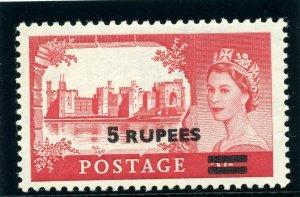 Oman 1960 QEII 5r on 5s rose-red (Surch Type II - D.L.R.) MLH. SG 57b.