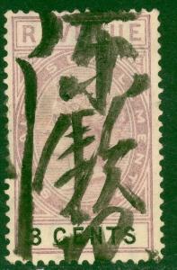 STRAITS SETTLEMENTS 1887 3c Lilac & Black QV Revenue Bft 34 VFU CHINESE CXL