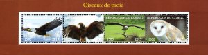 Congo 2017 Birds of Prey Eagle Owl 4v Mint Souvenir Sheet S/S. (#18)