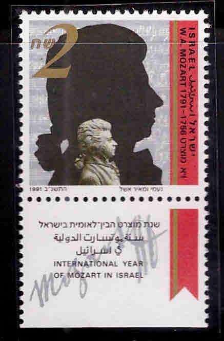 ISRAEL Scott 1101 MNH** 1991 Mozart stamp with tab