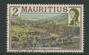 Mauritius-Scott 458 -QEII Pictorial Definitives -1978 -Used -Single 2r Stamp