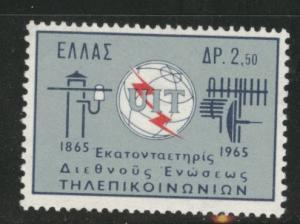 GREECE Scott 820 MNH** 1965  ITU stamp