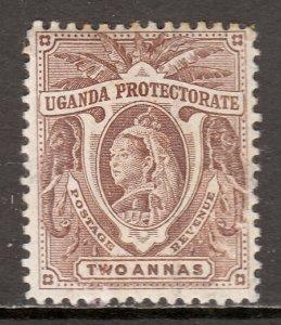 Uganda - Scott #71 - MH - Toning - SCV $5.25