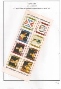 SCOTLAND - BERNERA - 1977 - Silver Jubilee - 8v Imperf Sheet - MLH