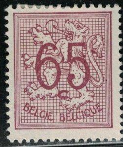 Belgium SC416 Lion Rampart (H) 1951