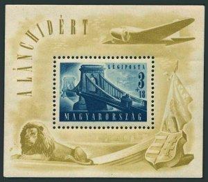 Hungary CB2,MNH. 1948.Chain Bridge,Budapest.Plane,Lion.