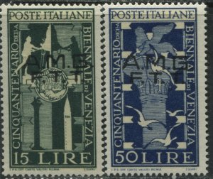 Italy overprinted Trieste Venice 15 and 50 lire mint o.g. hinged