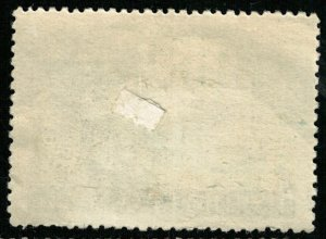 1962, Post of the USSR, 4 kop (T-9421)