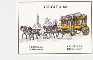 Belgium 1982 Horses & Carriage Mint Never Hinged Stamp Sheet ref  R17686