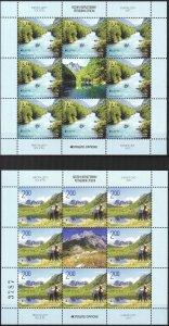 Bosnia / Serbian Post 2012 Europa CEPT Visit Landscapes 2 sheets MNH