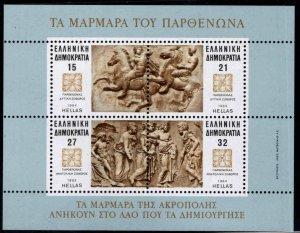 GREECE Scott 1492  MNH**souvenir sheet Horsemen and Heroes