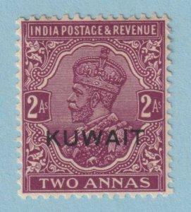 KUWAIT 4 MINT HINGED OG*  NO FAULTS VERY FINE!