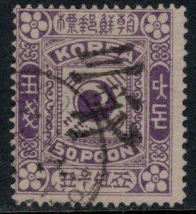 Korea #37*  CV $27.50