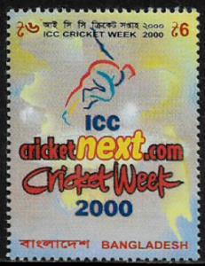 Bangladesh #607 MNH Stamp - Cricket Week