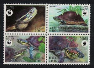 Laos WWF Malayan Box Turtle 4v in block 2*2 SC#1625 a-d MI#1927-1930