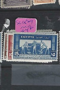 EGYPT   (PP2209B)   TREATY  SG  182-4     MOG