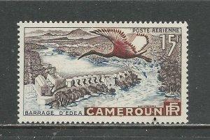 Cameroun Scott catalog # C31 Unused Hinged See Desc