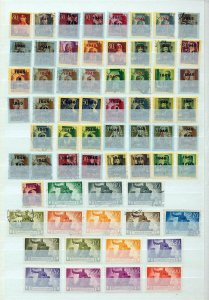 HUNGARY Mid M&U Collection(Appx 450 Stamps) (MT 311