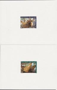 FRENCH POLYNESIA 1986 Boat building set of 2 proofs.........................4042