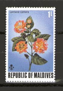 Maldive Islands 455 MNH