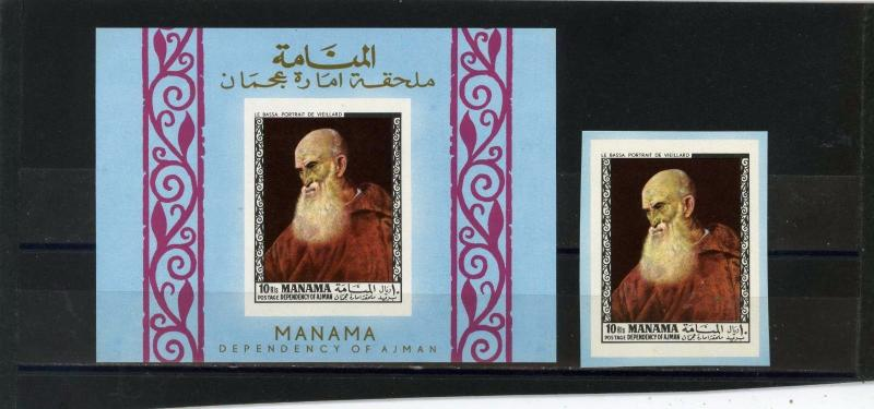MANAMA 1969 PAINTINGS SET OF 1 STAMP & S/S IMPERF.MNH