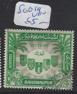 PAKISTAN BAHAWALPUR  (P1810BB)    SG  O19   VFU