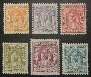 Jordan 279-84. 1952 5f-50f Hussein, NH