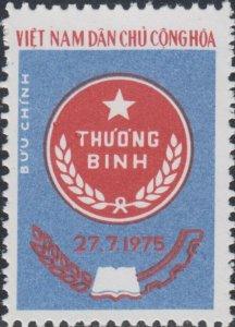 N.Vietnam MNH Sc # M24 Mi PM27 Value $ 1.75 US $ Military