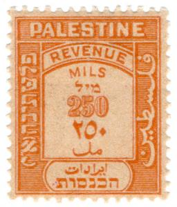 (I.B) Palestine Revenue : Duty Stamp 250m