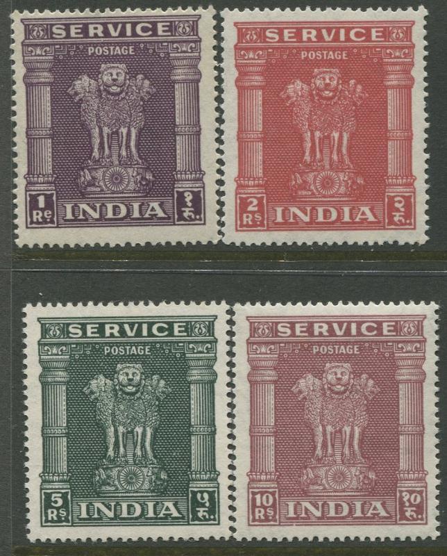 STAMP STATION PERTH India #O122-O125 Service Issue MVLH CV$8.005