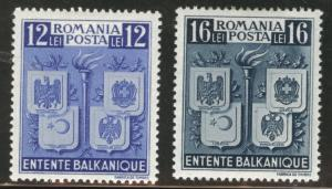 ROMANIA Scott 504-5 MH* Balkan Entente 1940 set CV$2