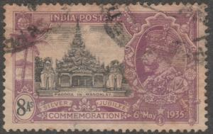 India stamp, Scott#148, used, silver jubilee, 8a rose &black, #M093