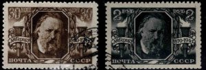 Russia Scott 1009-1010 Used  stamp set CTO