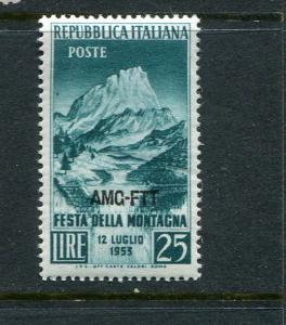 Italy Trieste A #181 Mint
