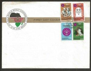 1973 Kenya Uganda Tanazania Scouts 24th World Conference FDC