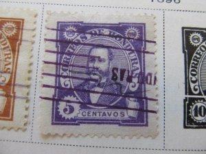 Honduras 1896 5c fine used stamp A11P11F24