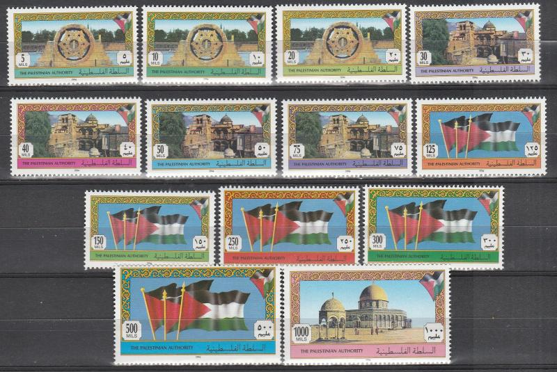 Palestine Authority #1-13 MNH CV $14.55 (A16967)